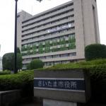 1407市庁舎